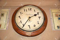 Iran - L'orologio coi numeri persiani