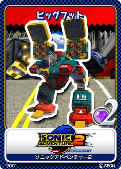 Sonic Adventure 2, Classic Sonic, Game Info, Sonic Art, Metal Gear Solid, Sonic The Hedgehog, Games, Artwork, Japanese