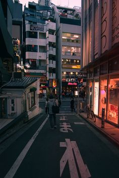 Shibuya-Tokyo, Japan- # Japan - Best Picture For Japan itinerary For Your Taste You Japon Tokyo, Shibuya Tokyo, Tokyo Ghoul, Tokyo Japan Travel, Aesthetic Japan, Japanese Aesthetic, City Aesthetic, Travel Aesthetic, Kpop Aesthetic