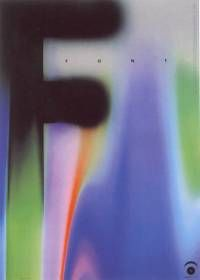 #1-Serie of 4 by Mitsuo Katsui, 2 0 0 0.