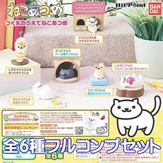 BANDAI NEKO ATSUME 2 KITTY COLLECTOR CAT Figure 6 pcs FULL SET Anime New Japan