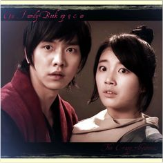 Gu Family Book: episodes 9 & 10 {{Dramatic Friday Review}} | the crazy ahjummas