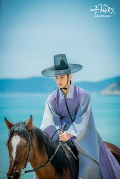 Korean Traditional Dress, Traditional Fashion, Korean Art, Korean Drama, Korean Celebrities, Korean Actors, Korea Dress, Good Looking Actors, Eunwoo Astro