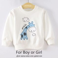 2019 New Arrival Baby Girls Sweatshirts Winter Spring Autumn Children Hoodies 6 Cats Long Sleeves Sweater Kids T-shirt Clothes Long Sleeve Sweater, Long Sleeve Tops, Cartoon Outfits, Stylish Kids, Hoodies, Sweatshirts, Cute Tops, Shirt Outfit, Kids Outfits