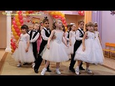 Прощальный Вальс Выпускников 2018 - YouTube Cute Quotes, 8 Martie, Braided Hairstyles, Diy And Crafts, Kindergarten, Braids, Flower Girl Dresses, Activities, Wedding Dresses