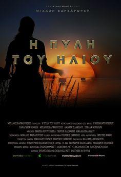 "https://www.mvarvarousis.com/el/documentary/  Το ντοκιμαντέρ "" Η Πύλη του Ήλιου "" βασίζεται στο βιβλίο "" Η Απέναντι Ήπειρος "" μια 20ετη έρευνα θεωρία γύρω από τον πολιτισμό του Αιγαίου της εποχής του Χαλκού και τον τρόπο που αυτός φαίνεται να άσκησε επιρροές στην εξέλιξη του σύγχρονου πολιτισμού."