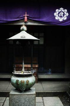 香 Japanese Koro (incense burner)