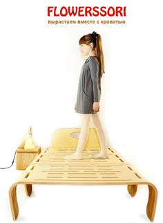 Flowerssori колыбель, диванчик, скамейка, кроватка для ребенка, кроватка для подростка, односпальная кроватка, двухспальная кровать