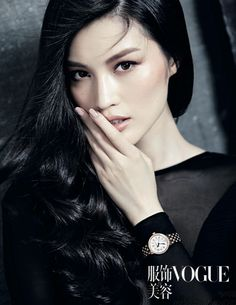 Sui He - Sui He wearing Jaeger-LeCoultre for Vogue China,...