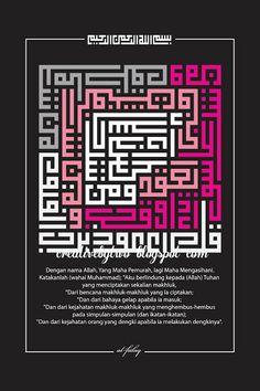 Creative By Two: Promo Kufi Art 2#