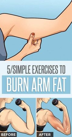 5 Simple Exercises to Burn ARM FAT