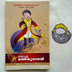 Günaydın. Küçük Prens koleksiyonumun yeni üyesi: Malayalam dili. Hint dillerinden biri.  Good morning. A new member of my Little Prince book collection: Malayalam. A language from India.  #kucukprens #küçükprens #lepetitprince #elprincipito #opequenoprincipe #littleprince #derkleineprinz #ilpiccoloprincipe #exupery #malayalam #india #hindistan #hintdili #kitap #kitapokuma #kitapokumak #reading #book #bubüyüklertuhafoluyor #koleksiyon #collection