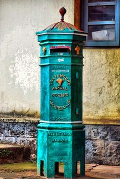Anchal Petty (Post box) of Travancore, South India