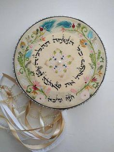 Bridal Shower Gift, Jewish Wedding Gift, Painted #wallart #jewishcalligraphy #israeliart #eshetchail #personalgift #painteddrum #decoratedtambourine #giftgoodluck #mandalaart #uniqueweddinggift #floralwallart #bridalshowergift #paintedhanddrum English To Hebrew, Hand Drum, Jewish Gifts, Tambourine, Unique Wedding Gifts, Floral Wall Art, Jewish Art, Toddler Gifts, Bridal Shower Gifts