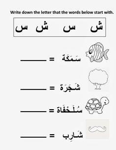 alif ba ta for kids