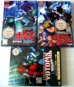 Anime DVDs, Armored Trooper Votoms. Complete. Anime @ Immortalmastermind.com