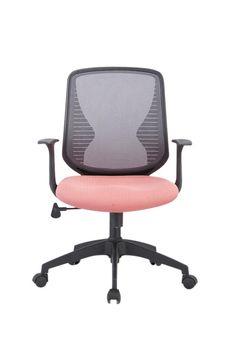 Scaun de birou ergonomic Novo S132 #homedecor #interiordesign #inspiration #pink #chair #office #officechair Small Places, Summer Sale, Home Office, Pink, Chair, Furniture, Home Decor, Inspiration, Biblical Inspiration