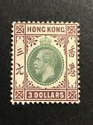 Hong Kong Scott 145/SG 131 Mint OG CV 200