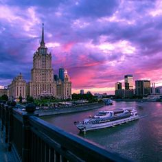 Sunset on the bridge in Moscow Urban Exploration, Tower Bridge, Moscow, Russia, Explore, Sunset, Mansions, Country, House Styles
