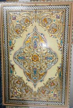 Arabesque panel