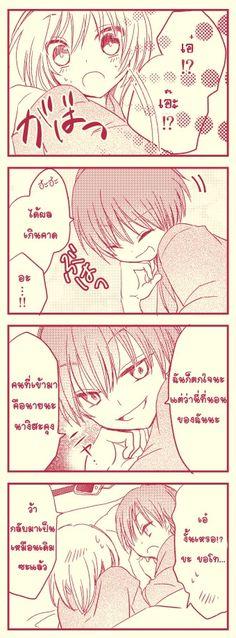 นิยาย [แปลไทย] Doujin Y & Normal > ตอนที่ 81 : [Ansatsu Kyoushitsu] Shuugaku Ryokou (2) [Karma x Nagisa] : Dek-D.com - Writer