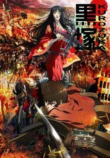Kurozuka Anime