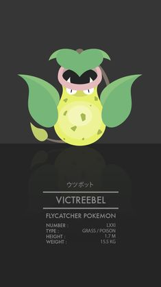 Victreebel by WEAPONIX on DeviantArt