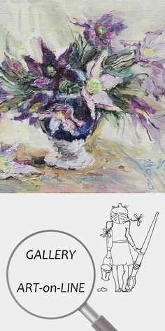 "Елена Бражник | Живопись | Дизайн | Интерьер | Картина | Цветы | Натюрморт ""Сон-цветы в керамической чашке"" (фрагмент) Холст Масло 25х33см 2013 | №1040-043 Still Life, Watercolor Art, Lilac, Decoupage, Vintage World Maps, Art Gallery, Acrylic Paintings, Oil Paintings, Lilies"