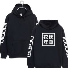 Find More Hoodies & Sweatshirts Information about BTS Bangtan Boys hoodie Jungkook jhope jin jimin v suga long sleeve jacket high quality hoody Sweatshirt kpop bts poster,High Quality poster frame,China sweatshirt brand Suppliers, Cheap sweatshirts style from China boutique shops 1 shop on Aliexpress.com