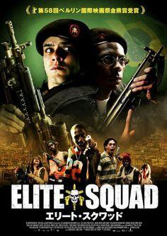 Elite Squad(エリート・スクワッド)