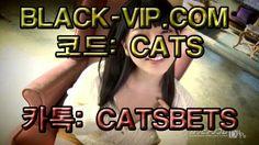 스포조이분석↔┼ BLACK-VIP.COM ┼┼ 코드 : CATS┼스포츠배팅~스포츠배팅사이트 스포조이분석↔┼ BLACK-VIP.COM ┼┼ 코드 : CATS┼스포츠배팅~스포츠배팅사이트 스포조이분석↔┼ BLACK-VIP.COM ┼┼ 코드 : CATS┼스포츠배팅~스포츠배팅사이트 스포조이분석↔┼ BLACK-VIP.COM ┼┼ 코드 : CATS┼스포츠배팅~스포츠배팅사이트 스포조이분석↔┼ BLACK-VIP.COM ┼┼ 코드 : CATS┼스포츠배팅~스포츠배팅사이트 스포조이분석↔┼ BLACK-VIP.COM ┼┼ 코드 : CATS┼스포츠배팅~스포츠배팅사이트
