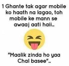 28 ideas funny memes sarcastic humor so true Sarcastic Jokes, Funny Jokes In Hindi, Very Funny Jokes, Cute Funny Quotes, Hilarious Memes, Funny Texts, Funny Dp, Shayari Funny, Crazy Jokes