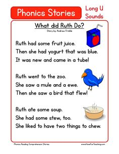 This Reading Comprehension Worksheet - What did Ruth Do? is for teaching reading comprehension. Use this reading comprehension story to teach reading comprehension.
