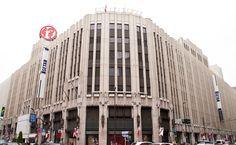 Isetan - Shinjuku - Shops - Time Out Tokyo