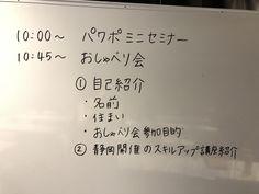 Shiho, Math Equations