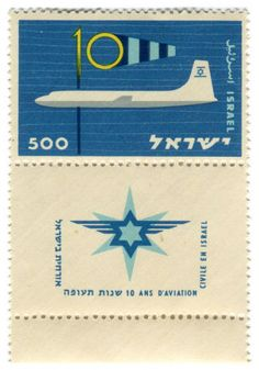 """Beautiful postage stamps from the """"Mad Men"""" era celebrate spaceships and progress"""