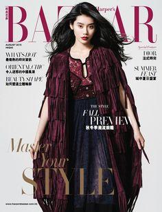 Harper's Bazaar Hong Kong August 2015, Ming Xi 奚夢瑤. Look 54.