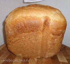 Хлеб горчичный в хлебопечке Хлеб горчичный в хлебопечке