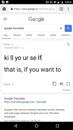 Funny Things To Say On Google Translate : funny, things, google, translate, Google, Translate, Fails, Ideas, Translate,, Funny,