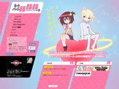 TVアニメ『宇宙パトロールルル子』公式サイト : 81-web.com【Webデザイン リンク集】