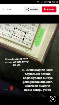 Allah Islam, Islam Quran, Galaxy Wallpaper, Baby Knitting Patterns, Islamic Quotes, Diy And Crafts, Life, Quotes, Allah