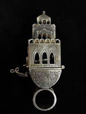 "Wedding Ring, 18th Century with scroll Silver ""Kol Hatan v'kol Callah"""