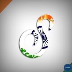 3d Wallpaper Phone, Alphabet Wallpaper, Name Wallpaper, Heart Wallpaper, Indian Flag Wallpaper, Indian Army Wallpapers, S Letter Names, Letter Logo, Happy Republic Day Wallpaper