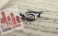 Στίχοι τραγουδιών που έγιναν viral   GGM Αφιέρωμα