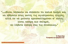 Τhe old shackles and unhealed wounds.