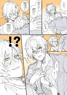 Learn To Draw Manga - Drawing On Demand Boy Illustration, Character Illustration, Creepy Pasta Funny, Hi Welcome To Chili's, Pin Art, Rap Battle, Shounen Ai, Cute Gay, Manga Drawing