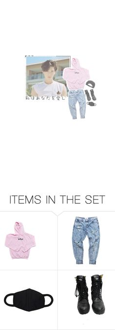 """""""♡ date with eunwoo"""" by kittykibum ❤ liked on Polyvore featuring art"""