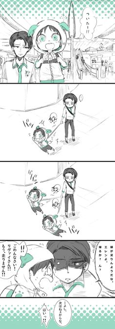Levi and baby Eren // AoT // Eren is like a puppy.