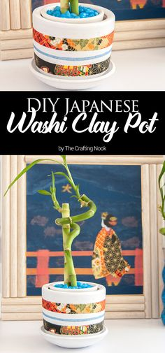 Looking for a Simple yet beautiful gift for Mother's Day? This DIY Japanese Washi Clay Pot is the perfect one! Full tutorial with photos here!
