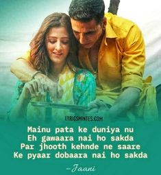 Filhaal Lyrics (फ़िलहाल Lyrics in Hindi): The Punjabi song is sung by B Praak wheres Jaani has written the Filhall Lyrics. The composition of the song is by Jaani while music is directed by the singer B Praak himself. Love Song Quotes, Love Husband Quotes, Rap Quotes, Love Songs Lyrics, Song Lyric Quotes, Cool Lyrics, Romantic Love Quotes, Music Lyrics, Music Quotes